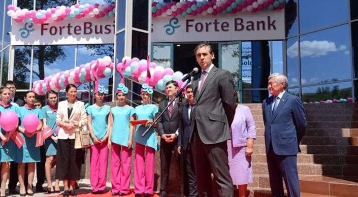 ForteBank планирует открыть ещё четыре филиала по РК