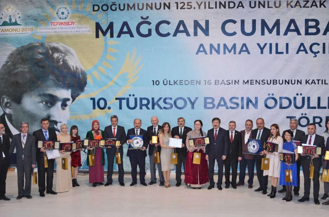 Празднование 125-летние Магжана Жумабаева в рамках ТУРКСОЙ