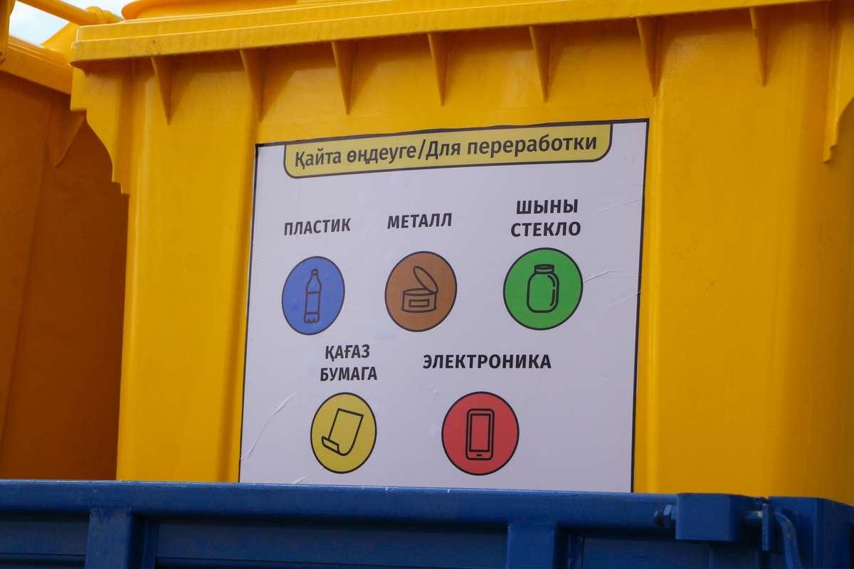 Желтые контейнеры предназначены для перерабатываемых отходов
