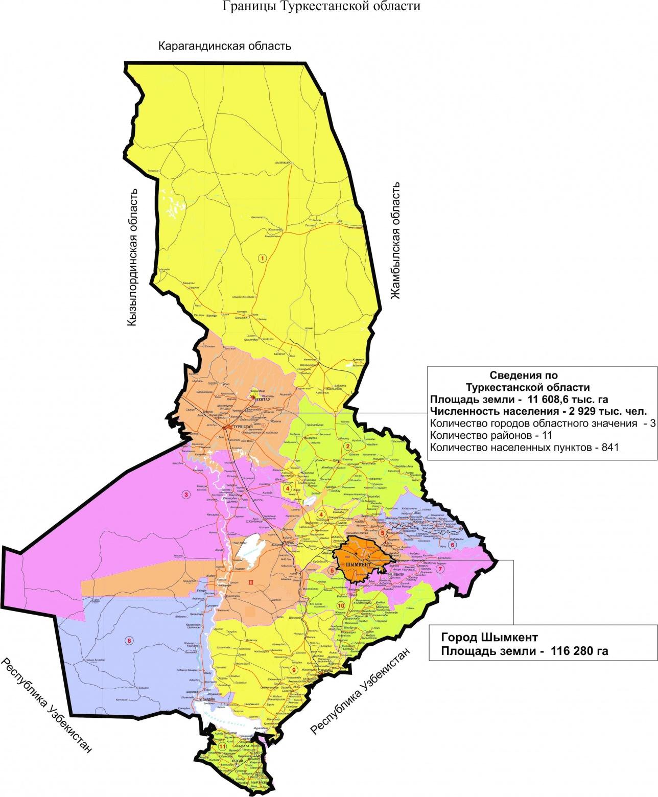 Схема границ Туркестанской области