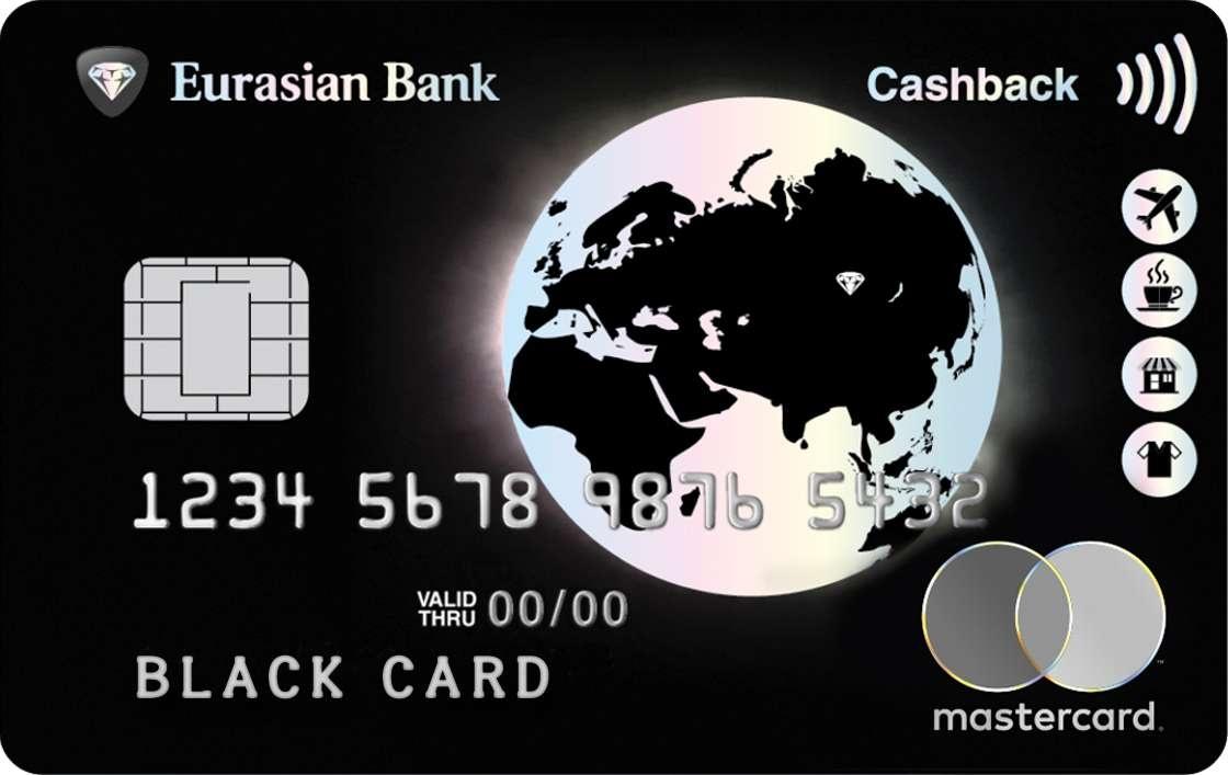 Карта World Mastercard Black от Евразийского банка