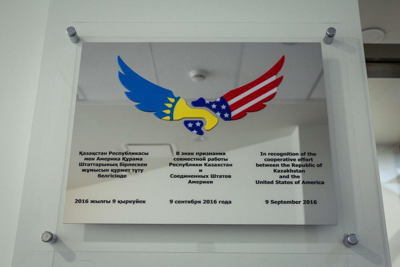 Памятная табличка в честь окончания строительства ЦРЛ