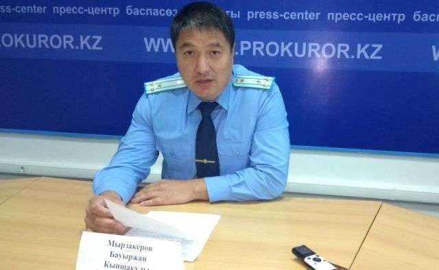 Бауыржан Мырзакеров