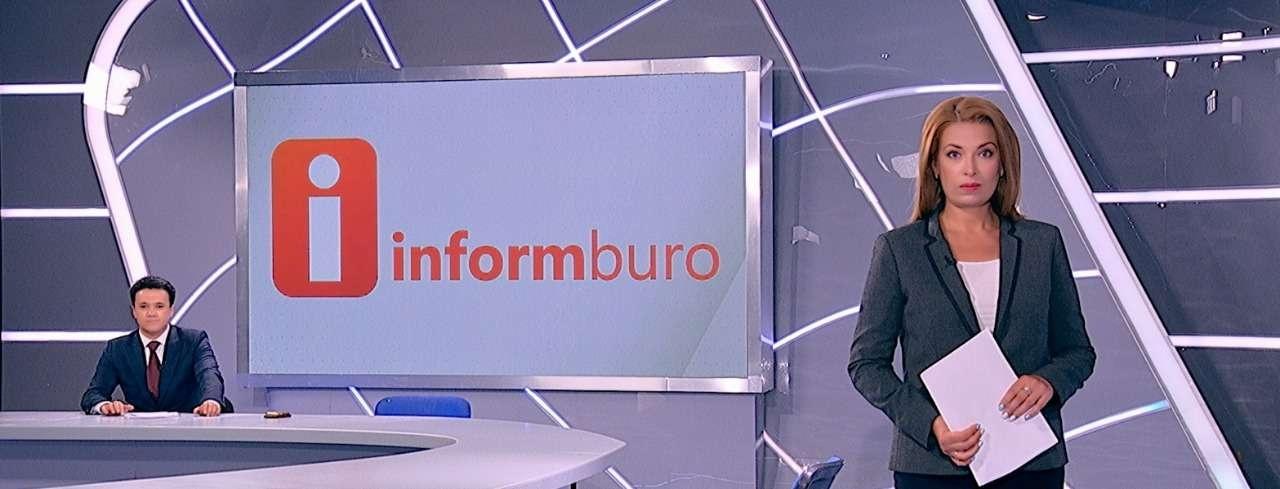 """Новая студия """"Информбюро»"""" на 31 канале"""