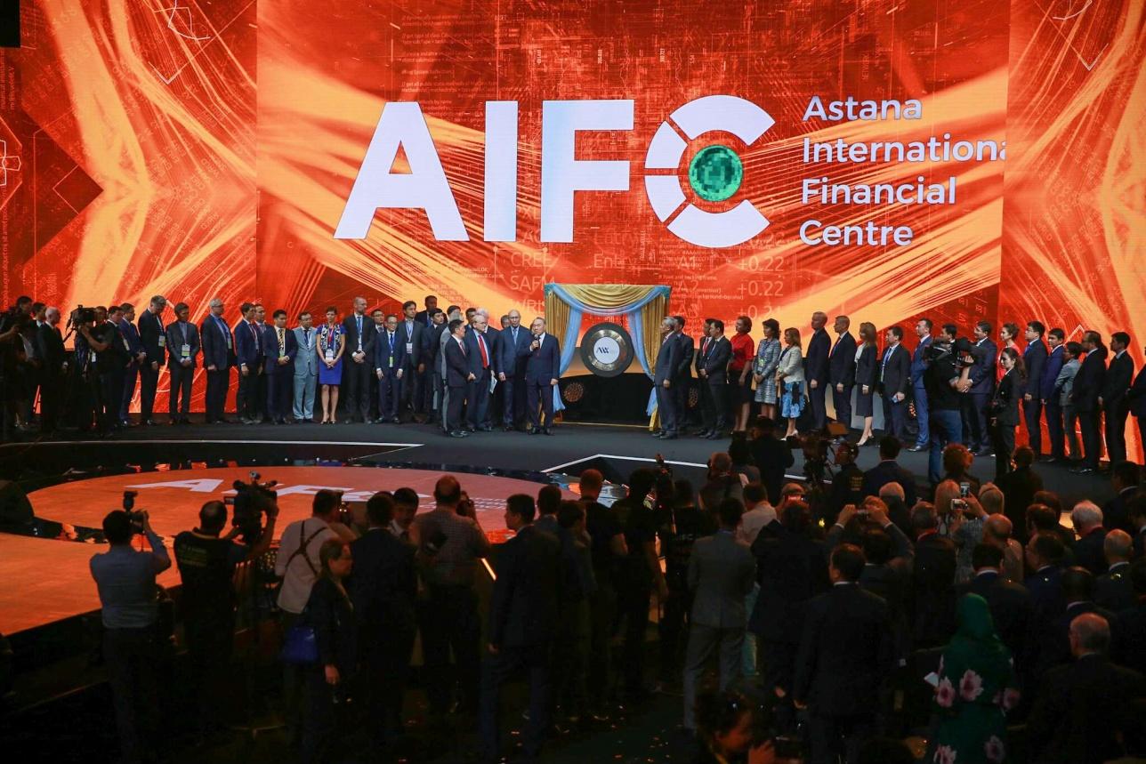 Открытие биржи МФЦА, Астана