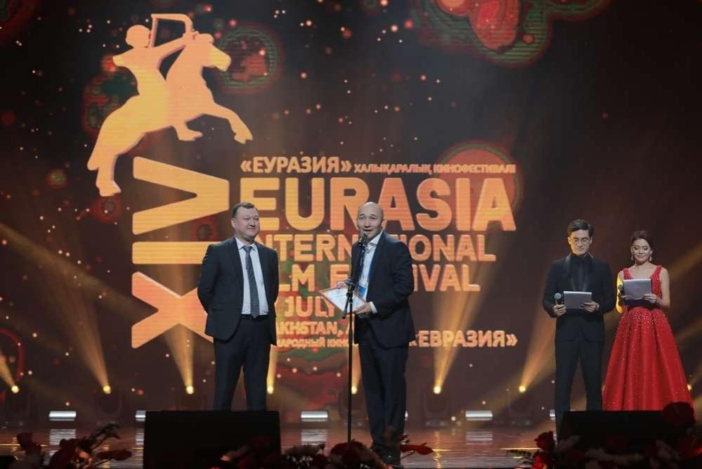"""Закрытие кинофестиваля """"Евразия"""""""