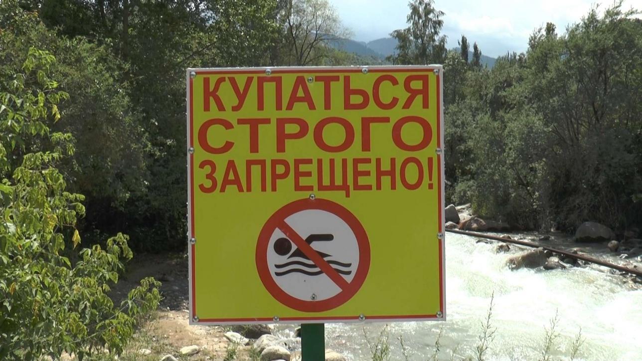 Родителя обязаны следить за тем, чтобы дети не купались в запрещённых для этого водоёмах