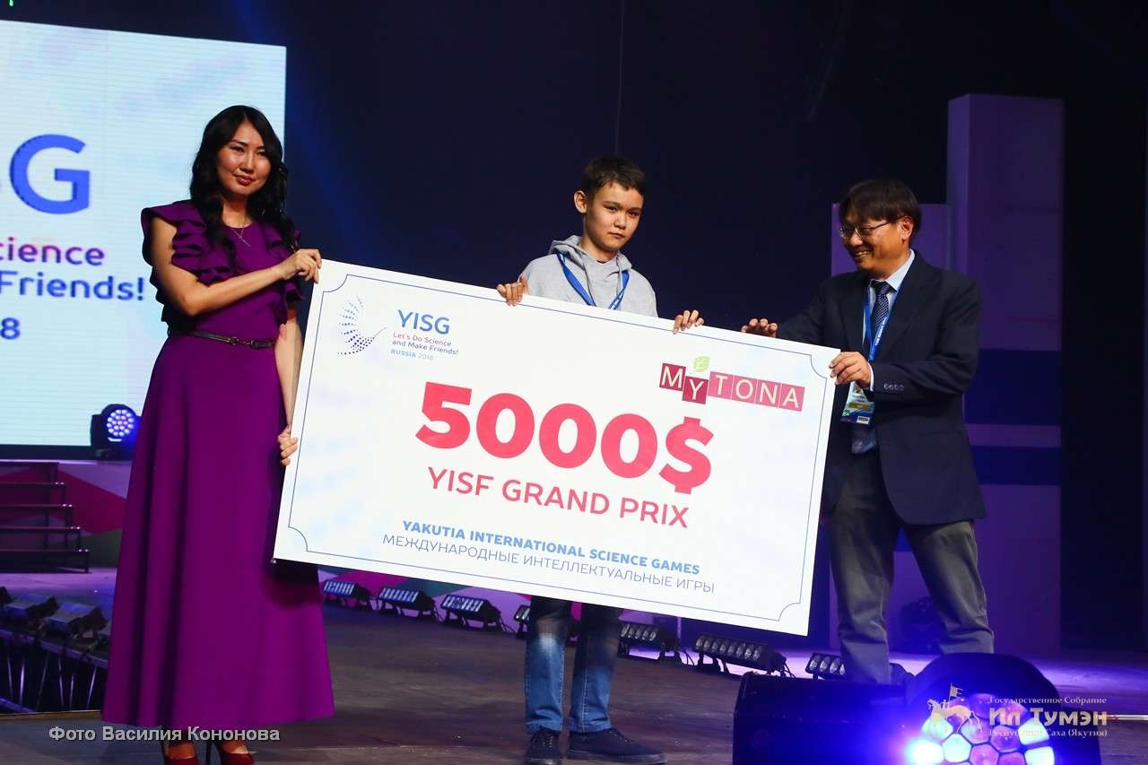 Казахстанский школьник выиграл Гран-при международной научной конференции-конкурса