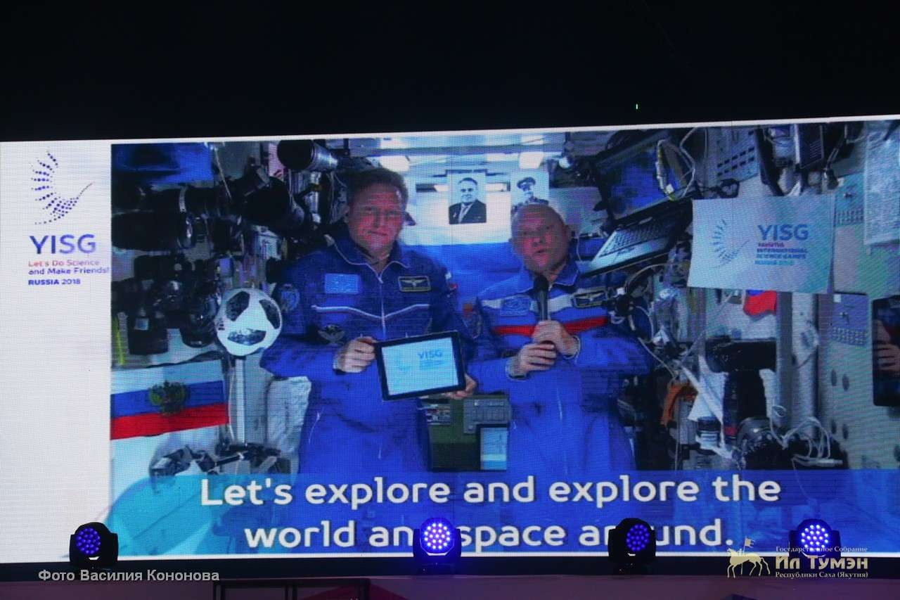 Космонавты поздравили участников интеллектуальных игр