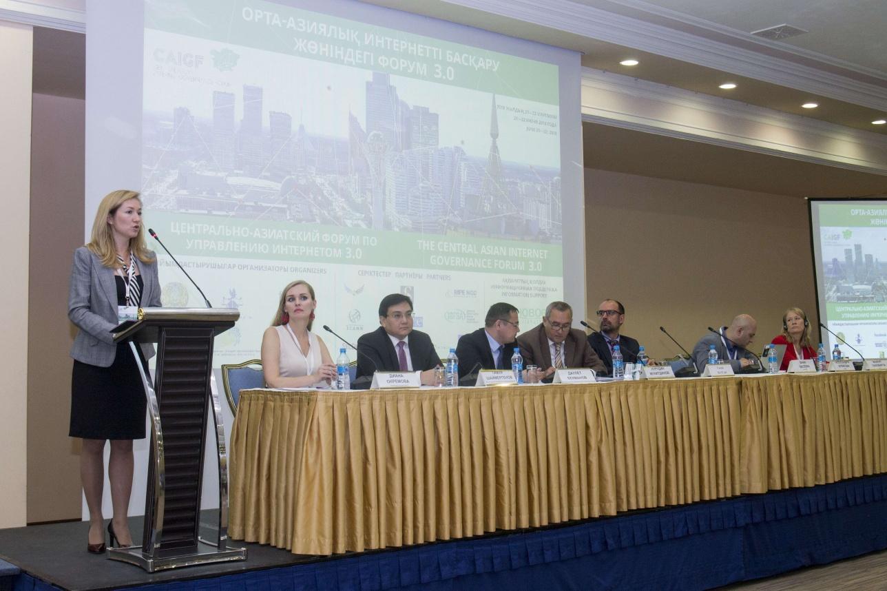 Открытие форума CAIGF в Астане