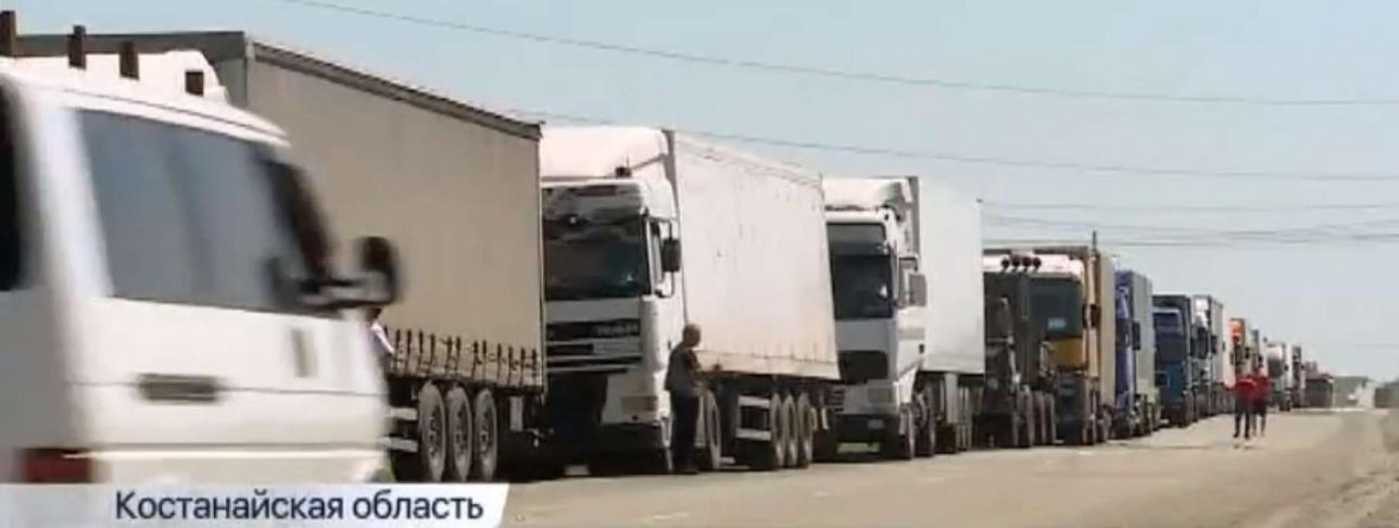 Очередь на казахстанско-российской границе