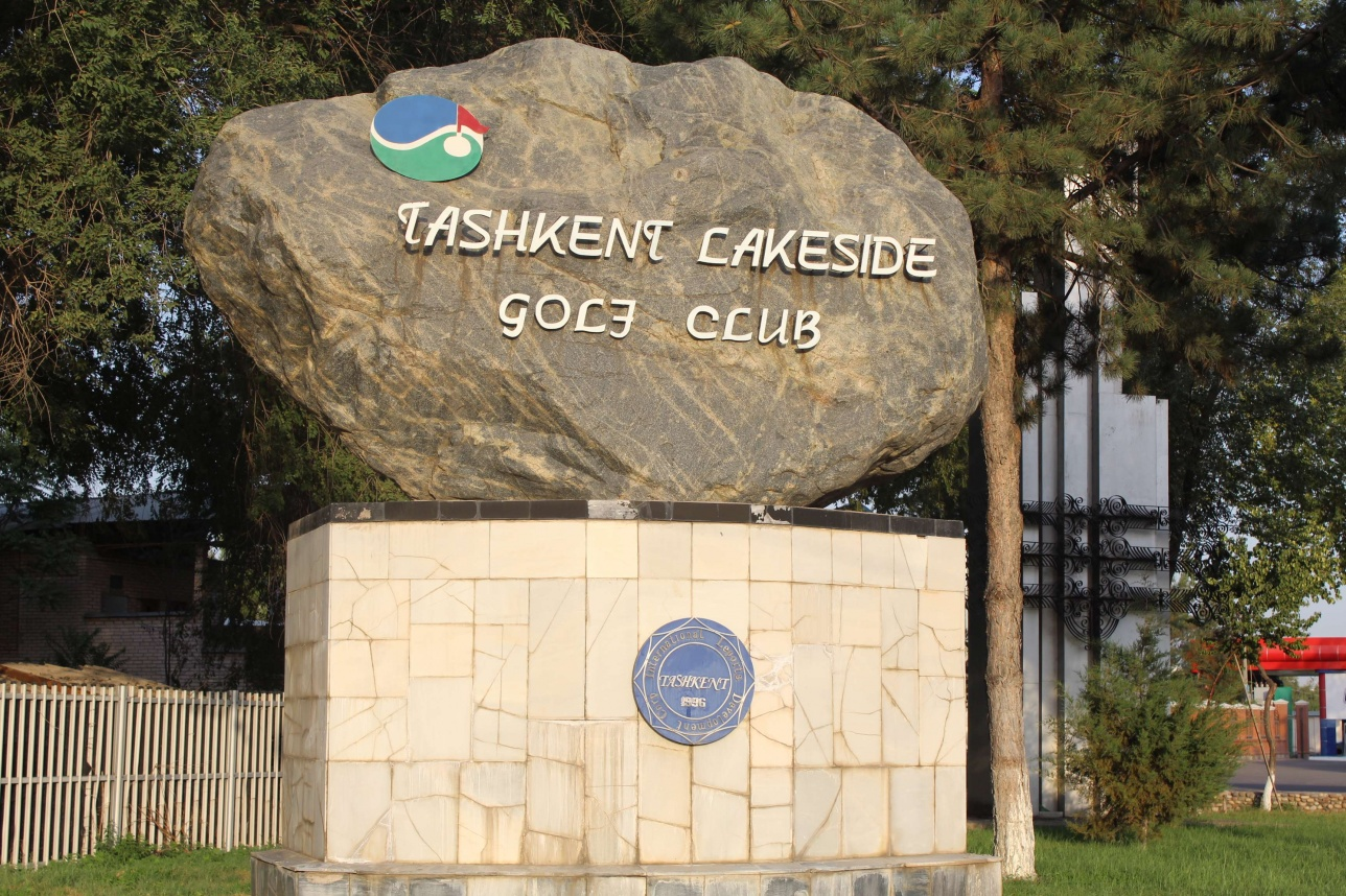 Ташкент гольф клубы ойыншылардың сұранысына орай тәулік бойы жұмыс істейді