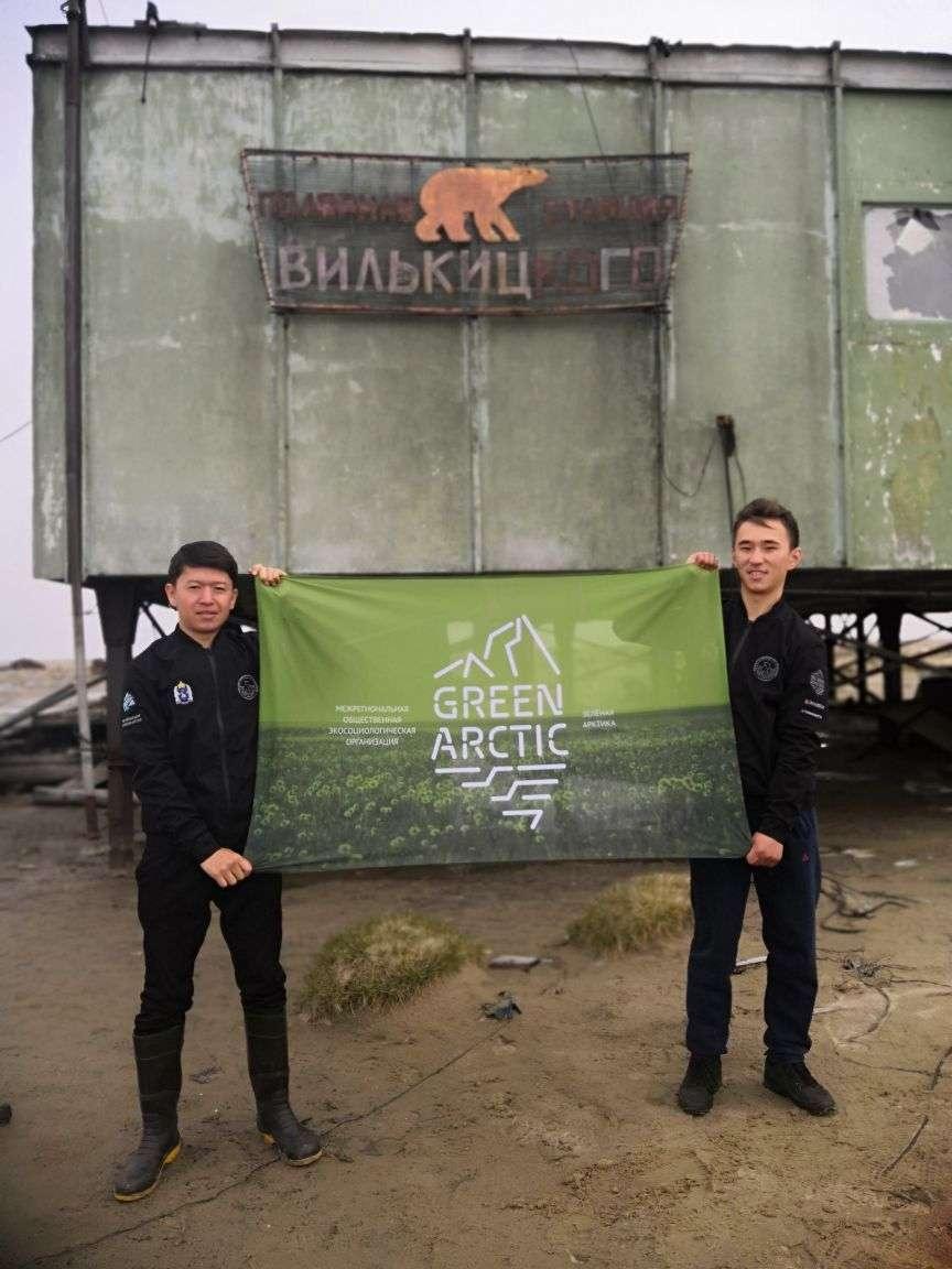"""Экологическое движение """"Зелёная Арктика"""" существует с 2012 года"""