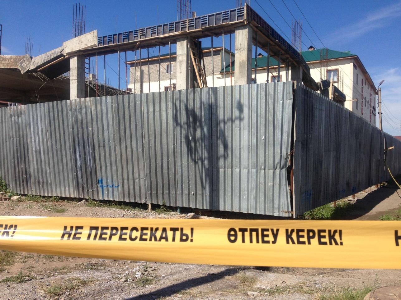 Место строительства огорожено