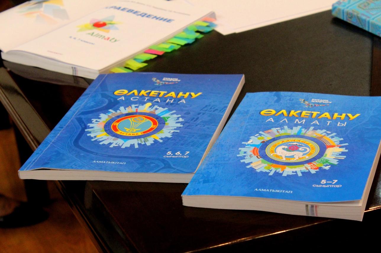 Учебники по краеведению