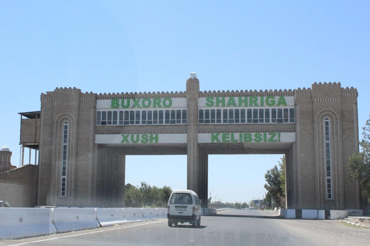 Бұхара Ташкенттен 577 шақырым жерде Өзбекстанның оңтүстік-батысында орналасқан