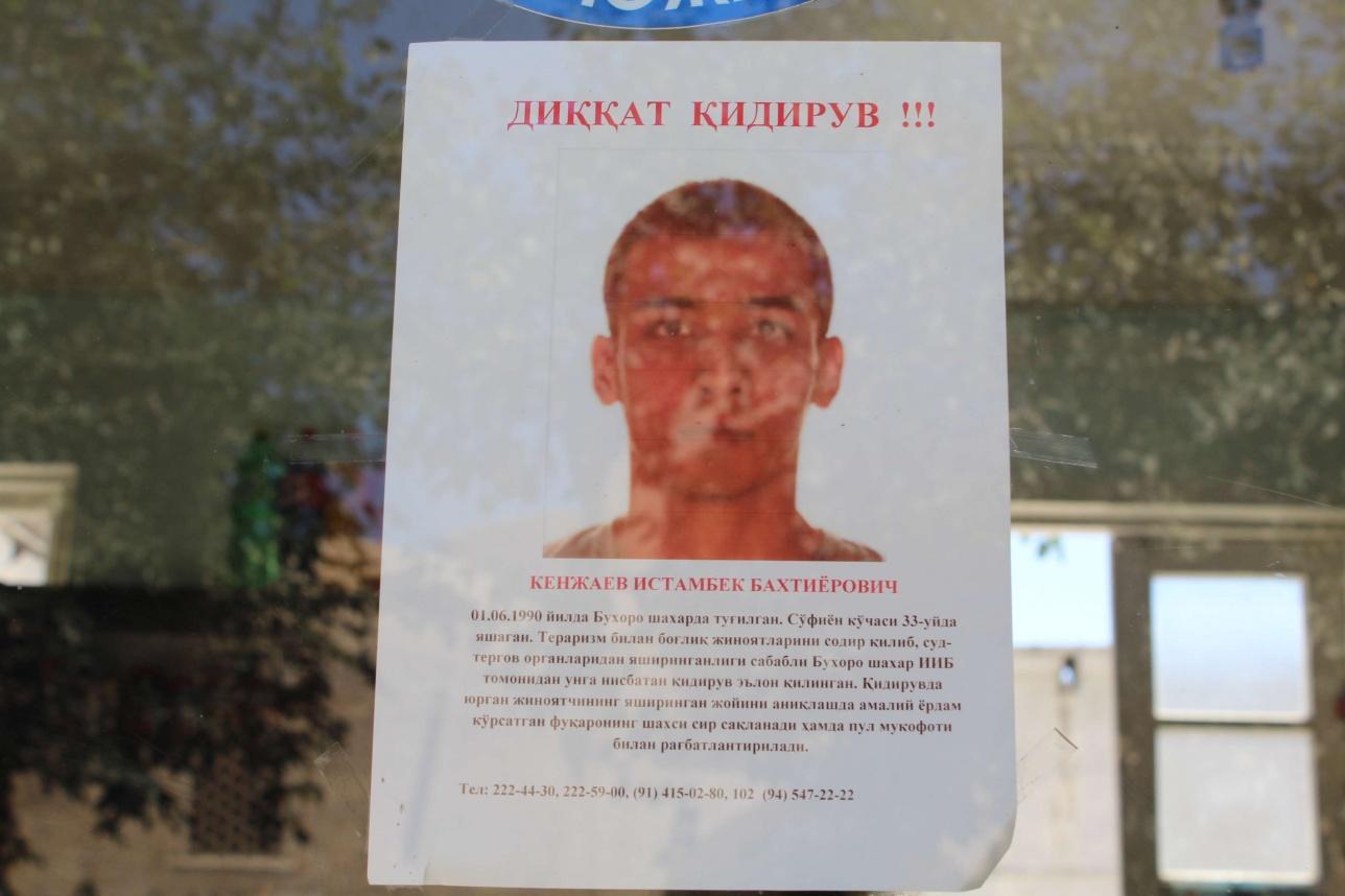 Тек Бұхара қаласында емес, Өзбекстанның барлық аймақтарында терроризммен күрес жіті қолға алынғанын мынадай жарлықтардан көруге болады