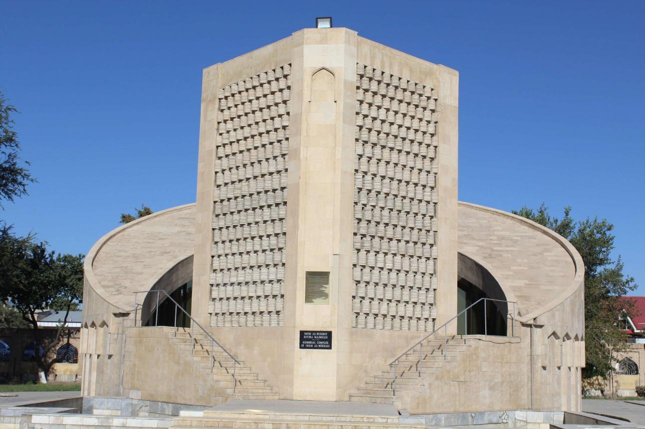 Имам әл-Бұхаридің мемориалдық кешені