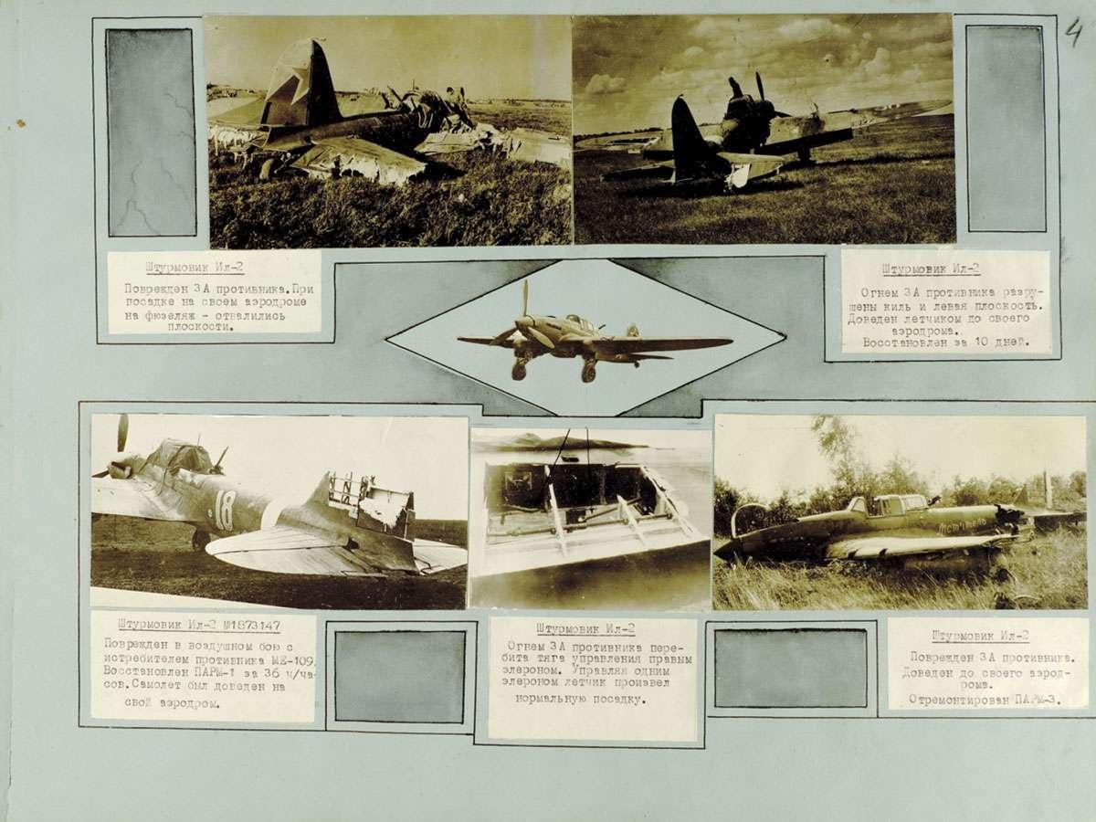Кадры из фотоальбома