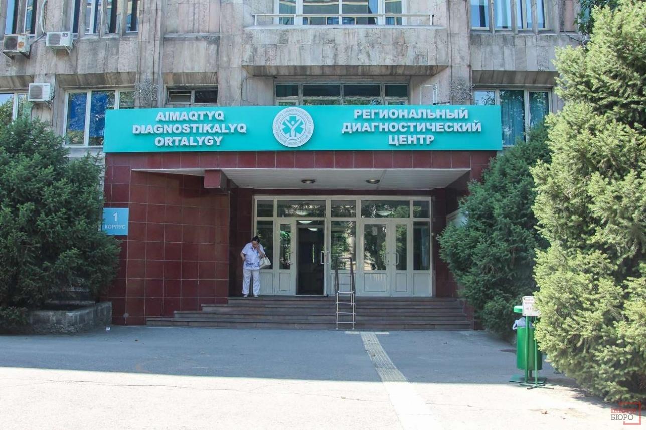 Здание регионального диагностического центра в Алматы