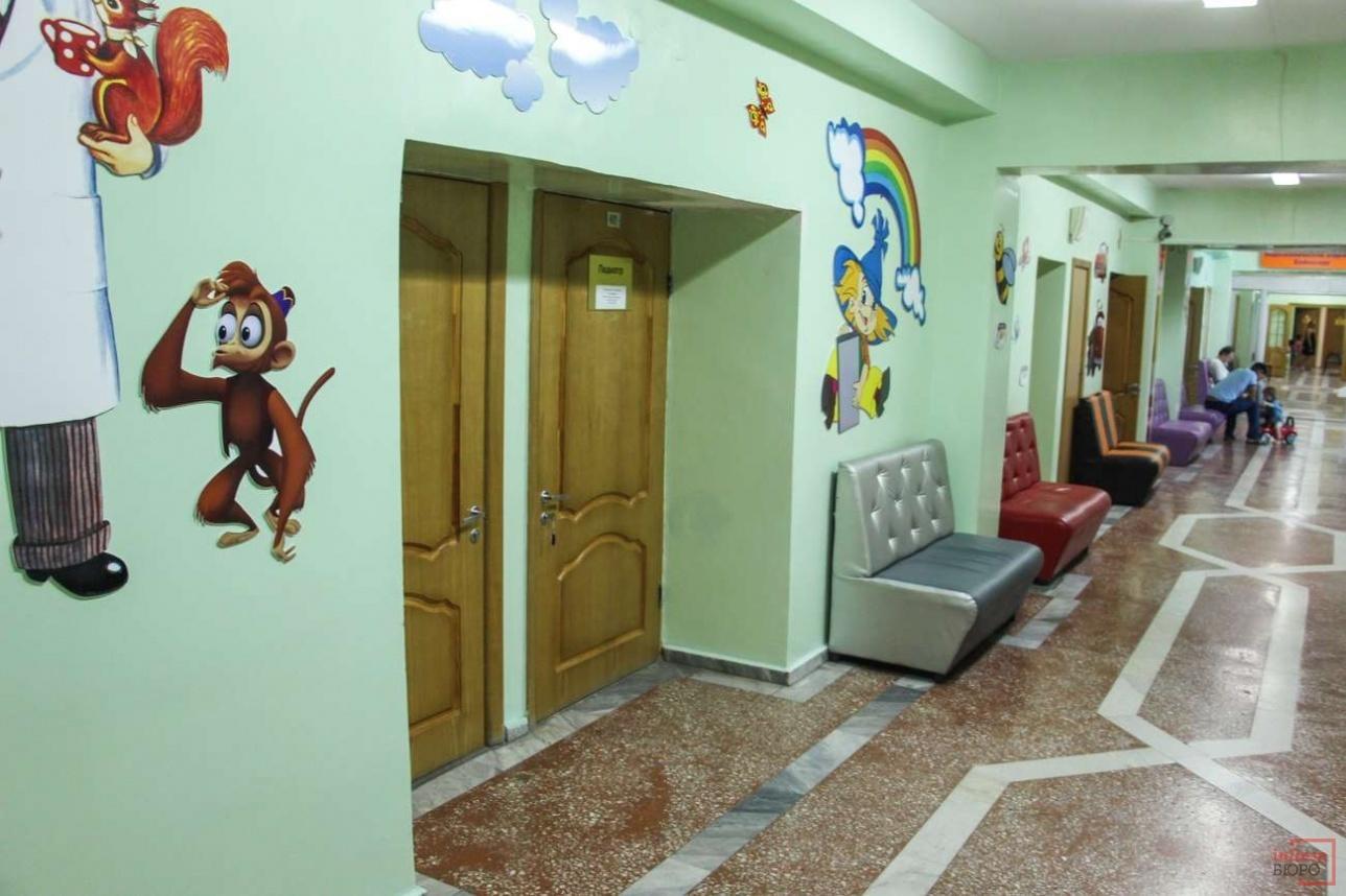 В Центре открыли педиатрическое отделение