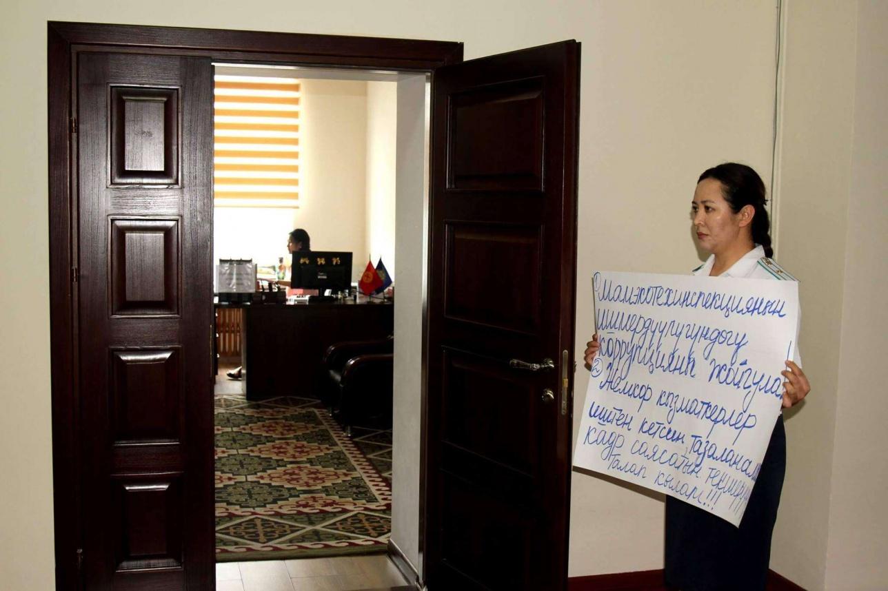 Пресс-секретарь утроила забастовку в приёмной начальника
