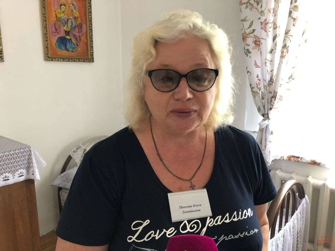 Пенсионер Ольга Павлова