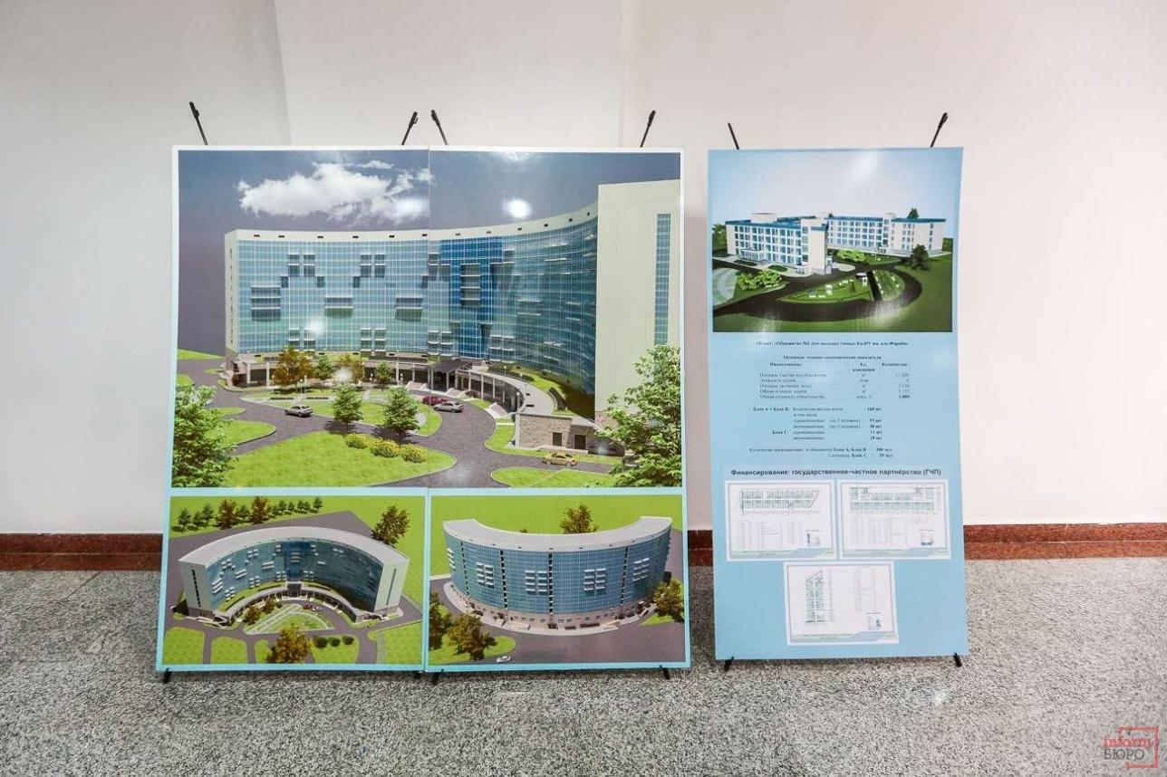 Эскиз нового здания общежития