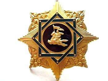 """Орден """"Манас"""" является также высшей наградой Кыргызской Республики."""