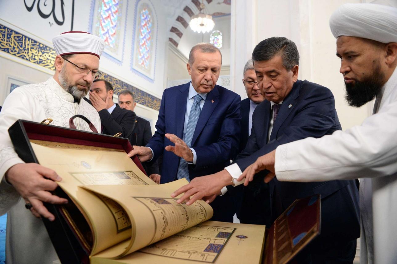 На церемонии открытия мечети побывали главы Кыргызстана и Турции