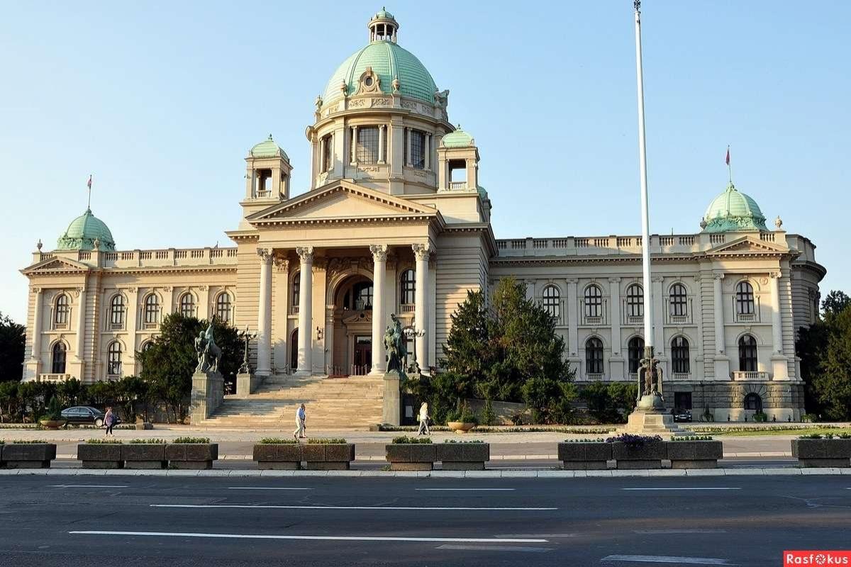 Съёмки в здании Парламента Сербии бесплатны