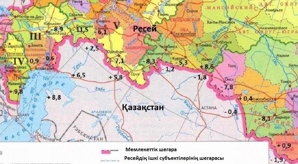 Ресей мен Қазақстанның шегара өңірлерінің халық санының жалпы өсім көрсеткіші