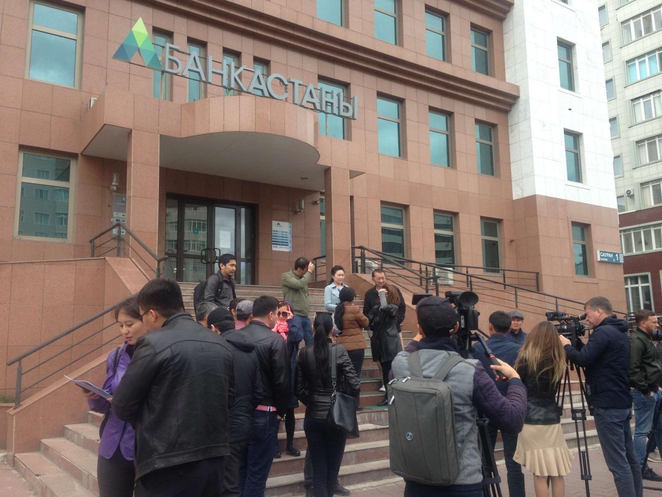 Вкладчики Банка Астаны собрались возле столичного филиала