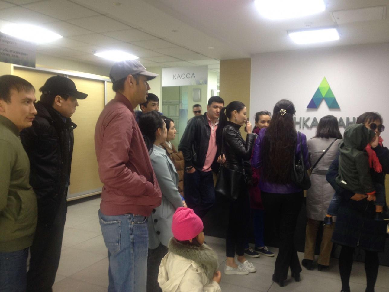 Вкладчики ворвались в здание филиала Банка Астаны