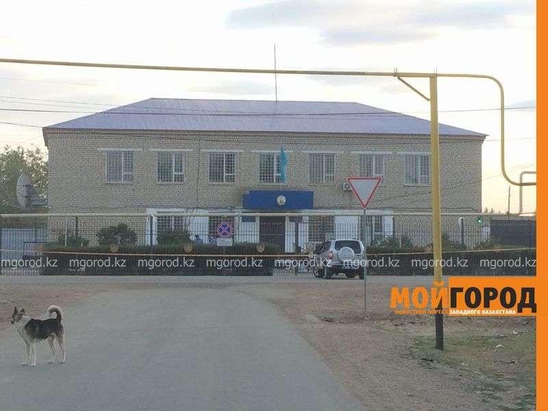 РОВД Акжайикского района в посёлке Чапаево