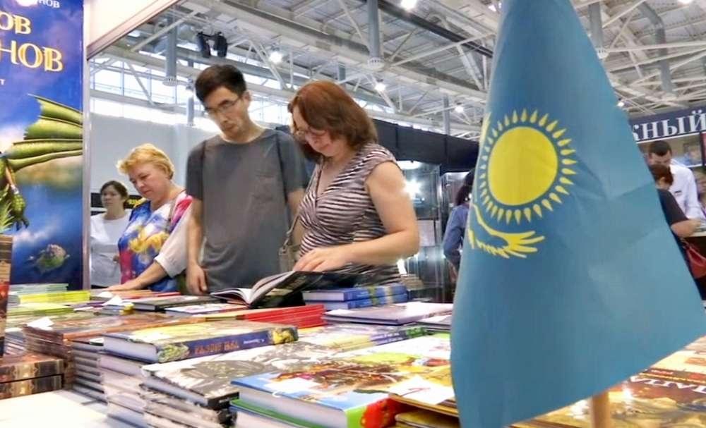 Казахстанский стенд на книжной выставке в Москве
