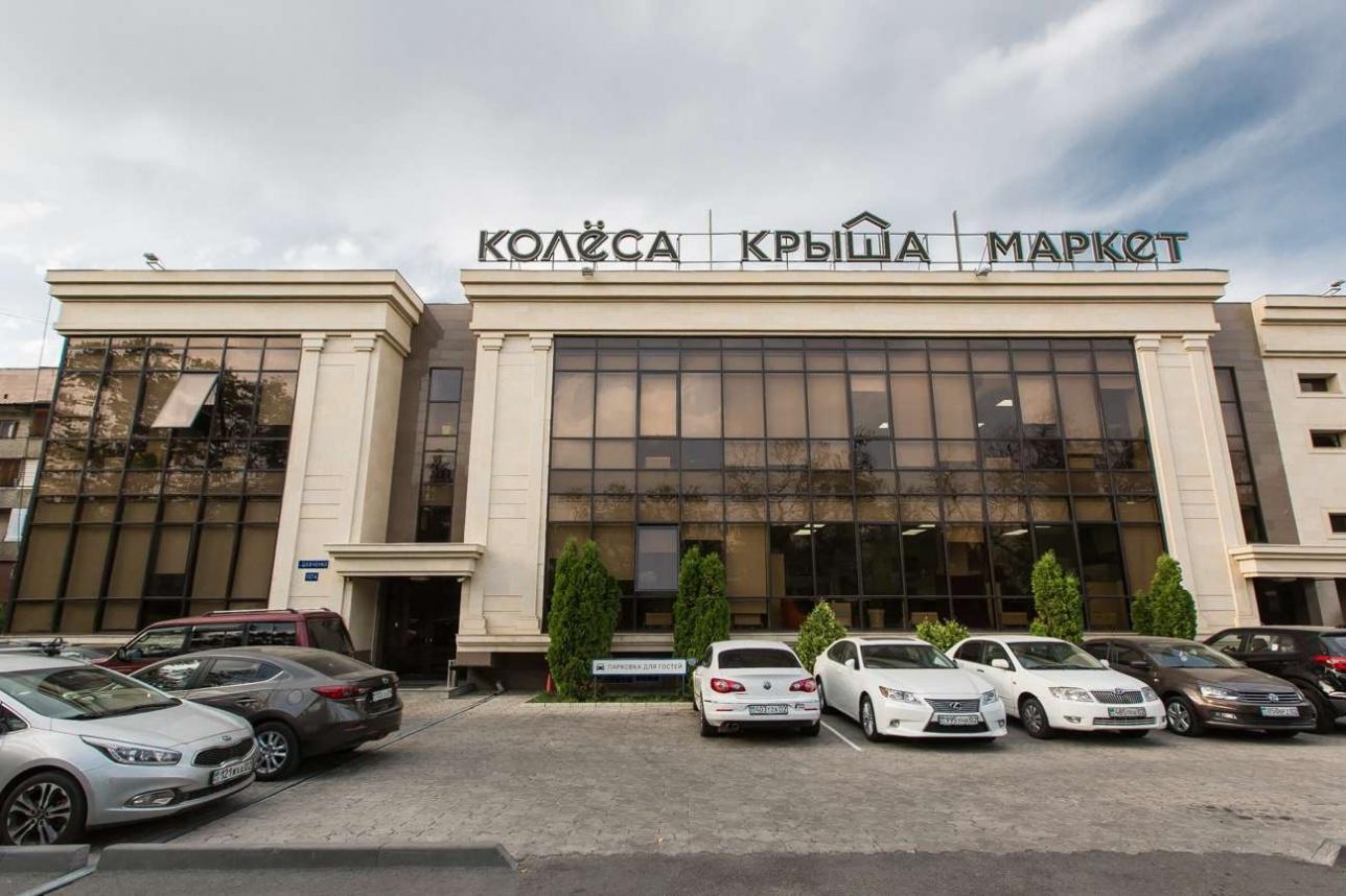 Офис компании Колёса | Крыша | Маркет на улице Шевченко в Алматы