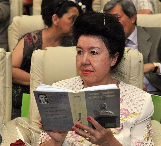 Акмарал Арыстанбековой дали звание почётного гражданина Алматы