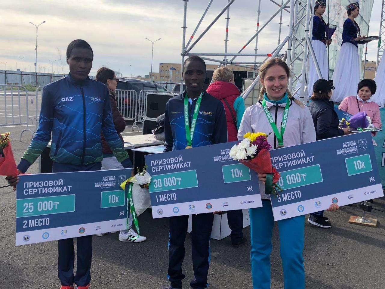 Победители в забеге на дистанцию в 10 км среди женщин