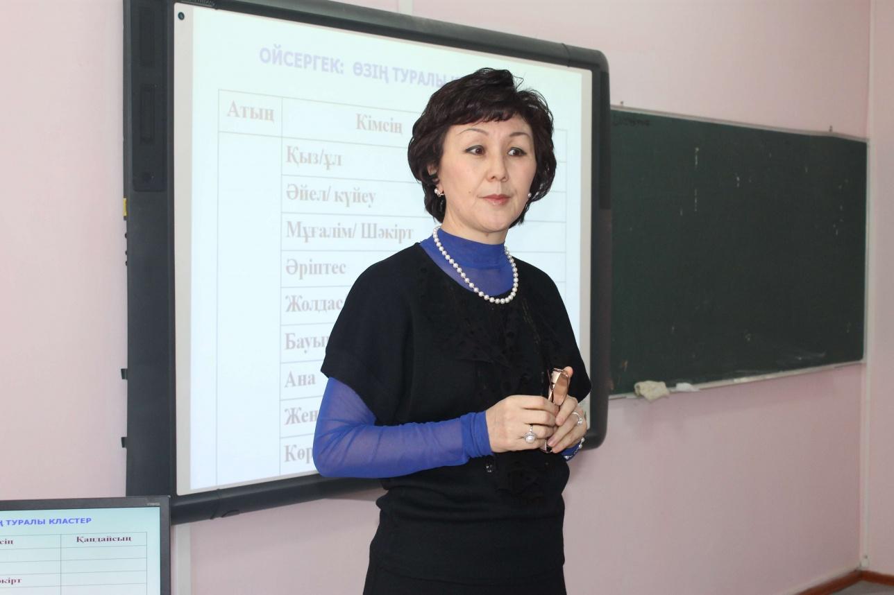 Сараш Конырбаева в аудитории КазГосЖенПУ
