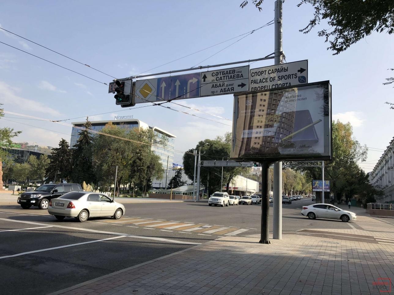 Появился пешеходный переход на Абая-Достык