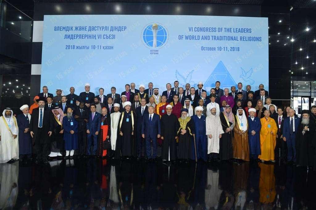Участники Съезда мировых религий