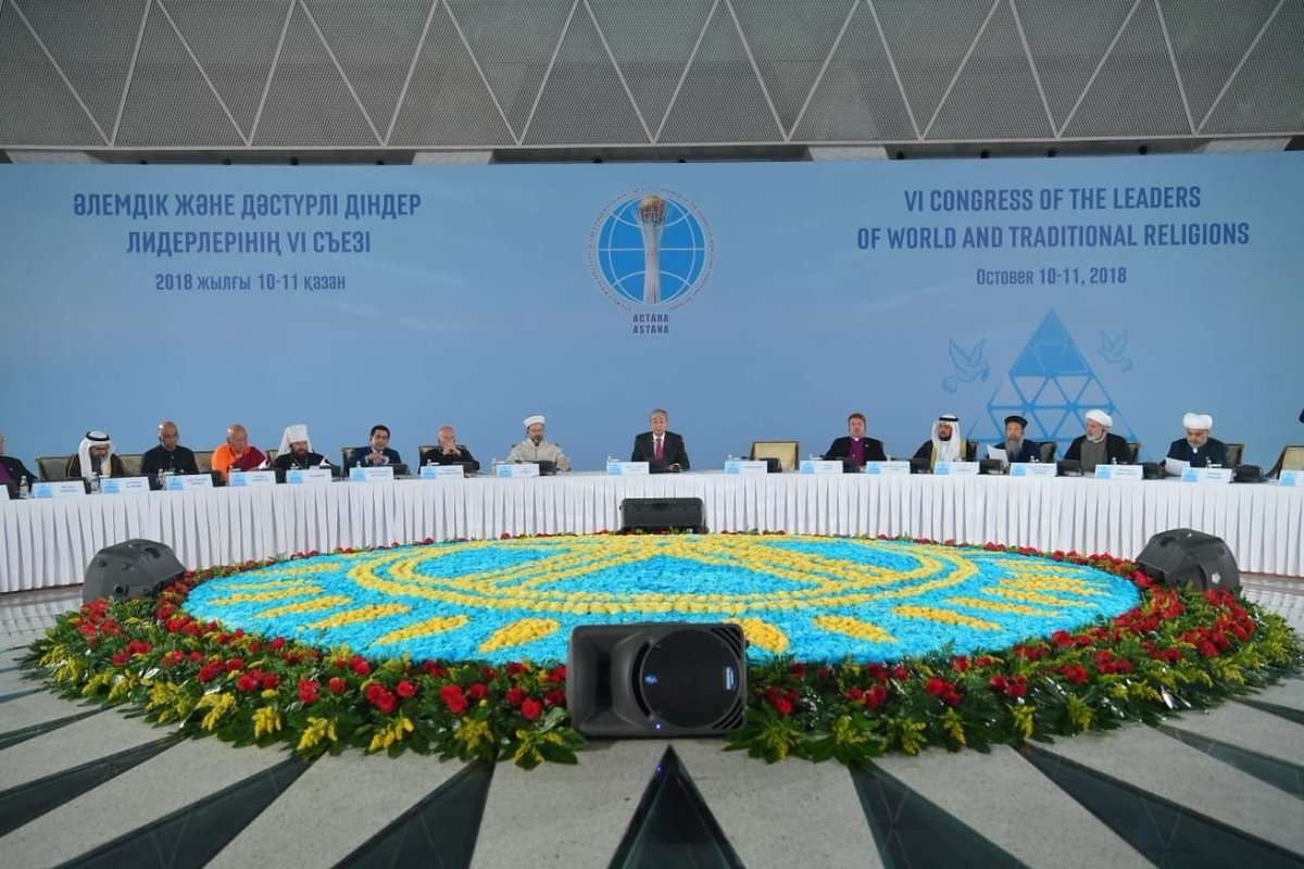 Следующий съезд пройдёт в Астане через три года