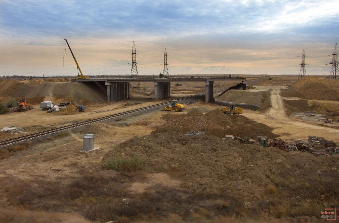 Строительство путепровода на коридоре Центр – Восток