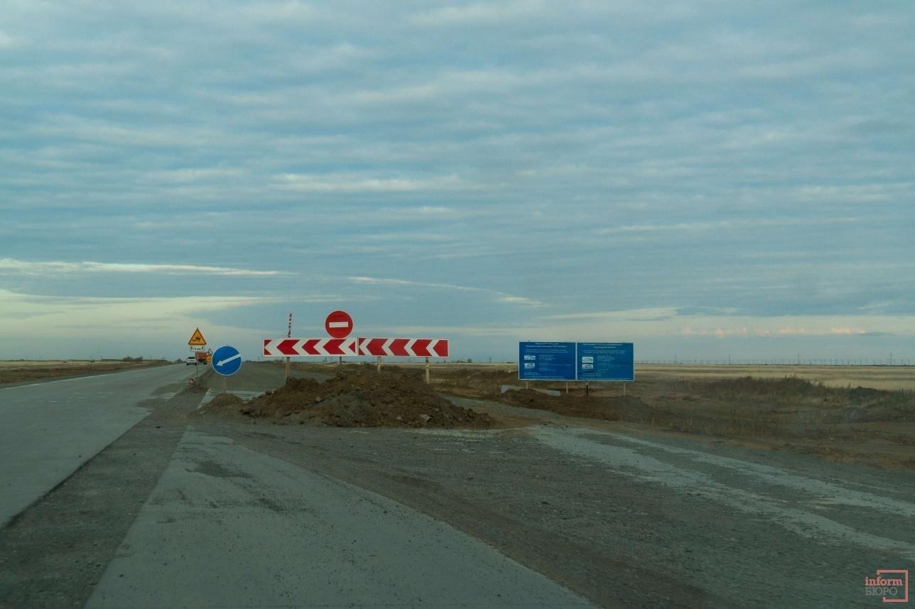 Дорога Астана – Павлодар