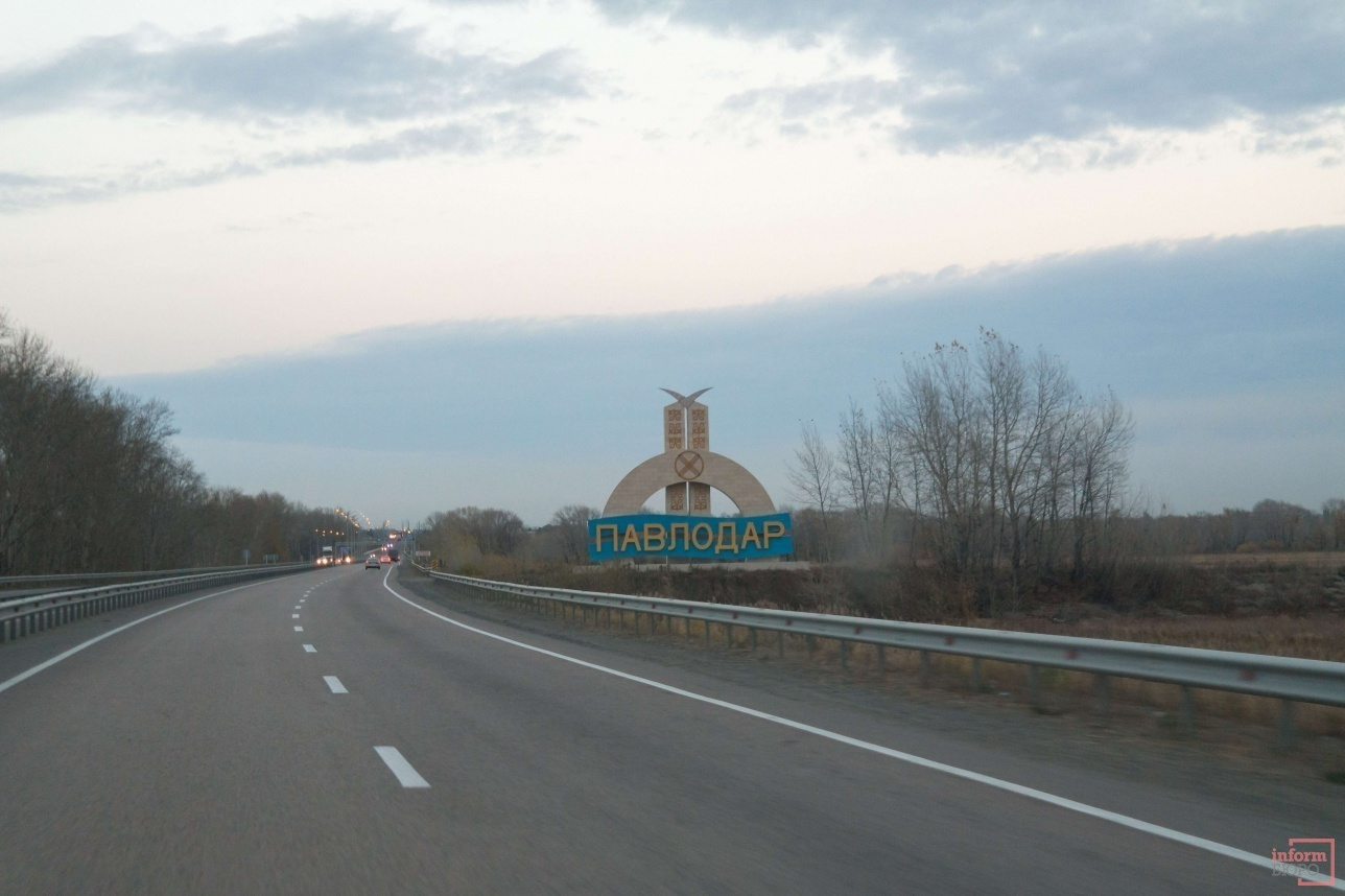Въезд в Павлодар