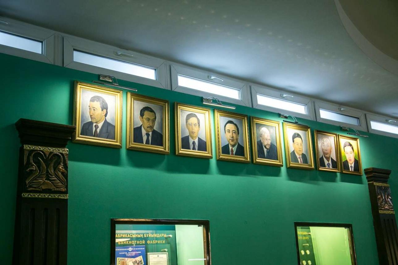 Портреты создателей тенге