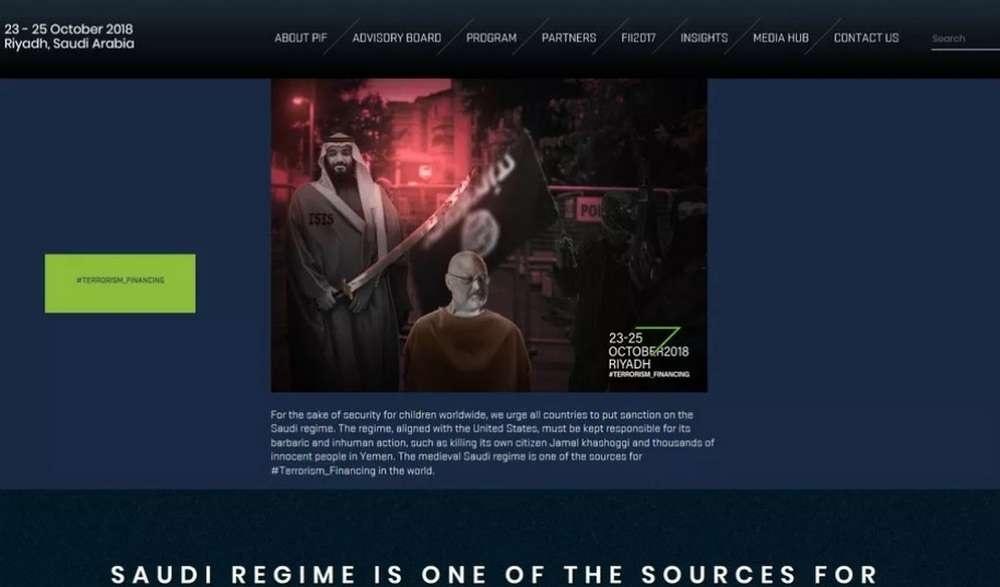 Сайт саудовского инвестиционного форума подвергся хакерской атаке