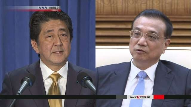 Премьер-министр Японии Синдзо Абэ и премьер Госсовета КНР Ли Кэцян