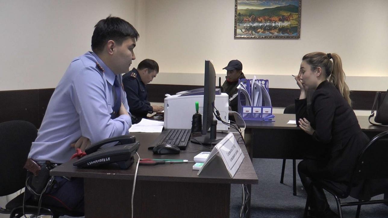 Полиция Алматы запустила новый формат приёма заявлений